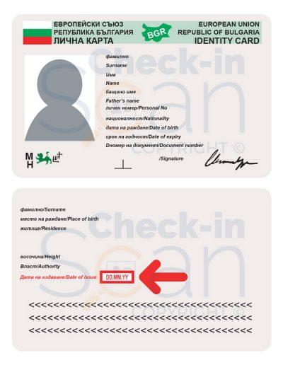Bulgaria ID